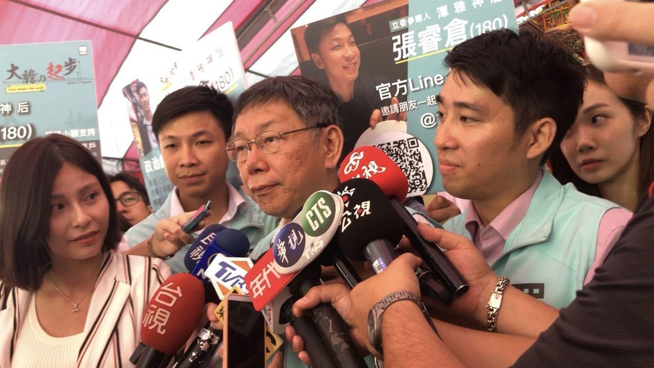 台北市長柯文哲昨表示,他不會懷疑所謂的台灣主體性,只是方法上的爭議,但不應簡化為...