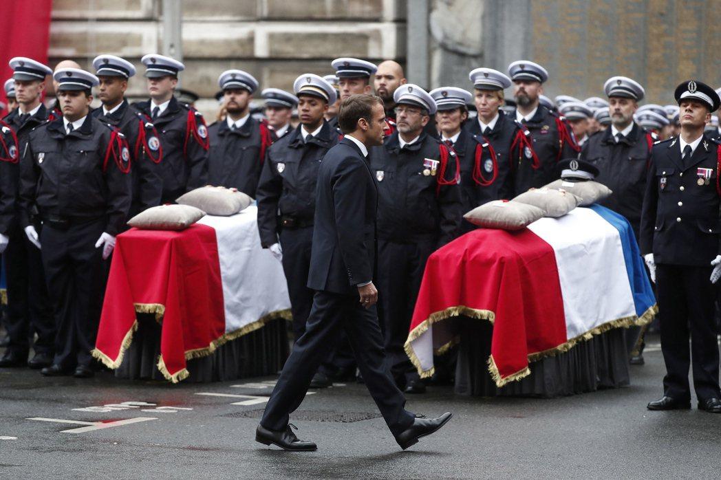 法國巴黎警署3日發生內部員工持刀攻擊事件,造成4死1傷。總統馬克宏出席身亡警員葬...