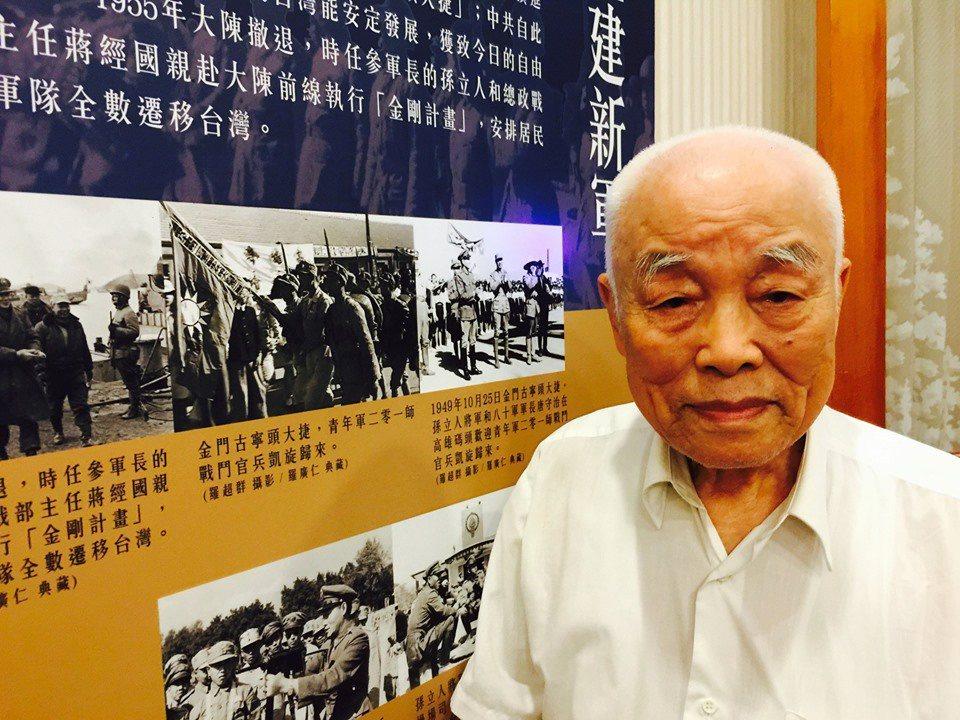 兩年前,100歲的饒建夫參觀孫立人將軍照片展,他曾任201師少尉偵察官。 圖/羅...