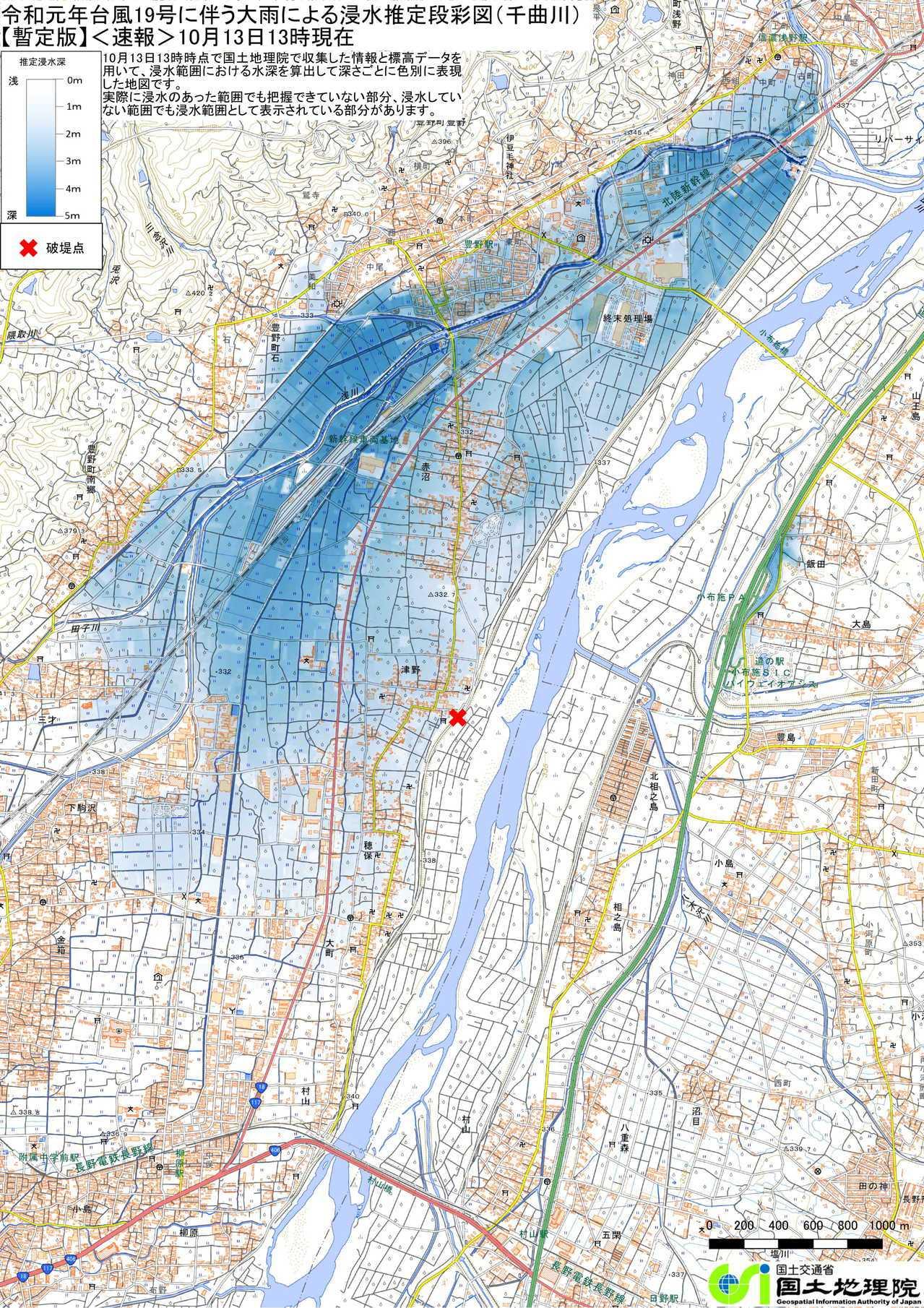 日本國土地理院利用空拍照片、影片等,繪製出淹水地圖,看出千曲川造成附近南北約5公...