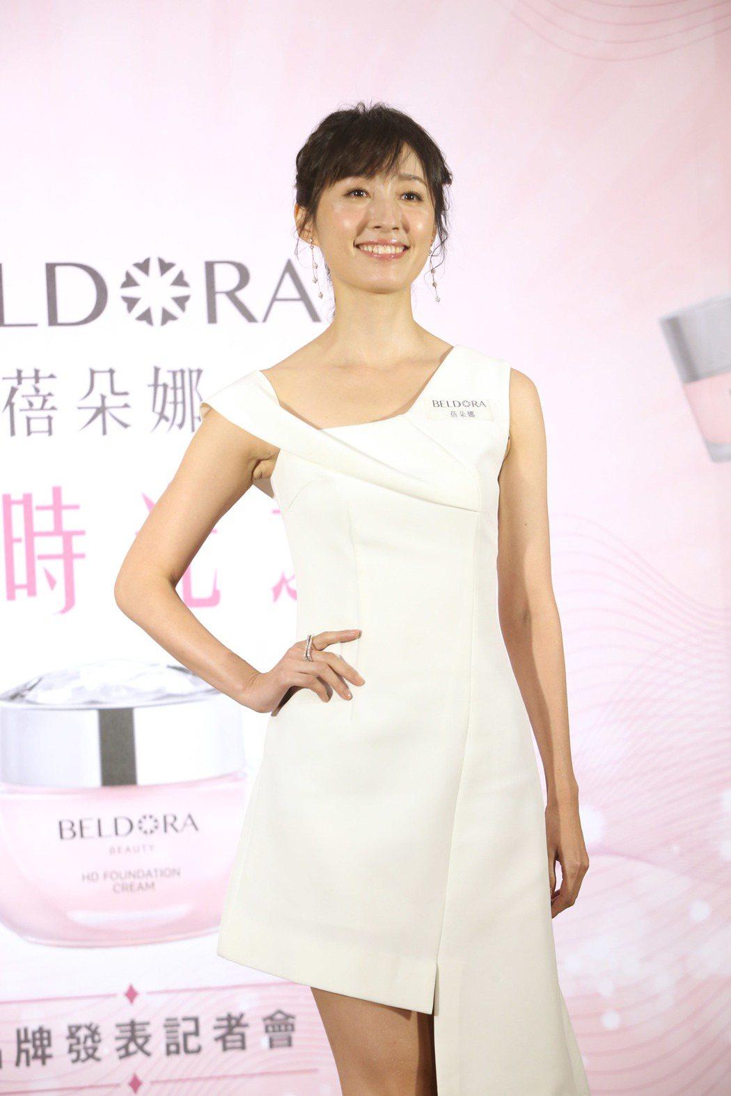 田中千繪出席「蓓朵娜未來時光之旅 品牌發表記者會」,她說自己的美麗哲學就像一朵美...