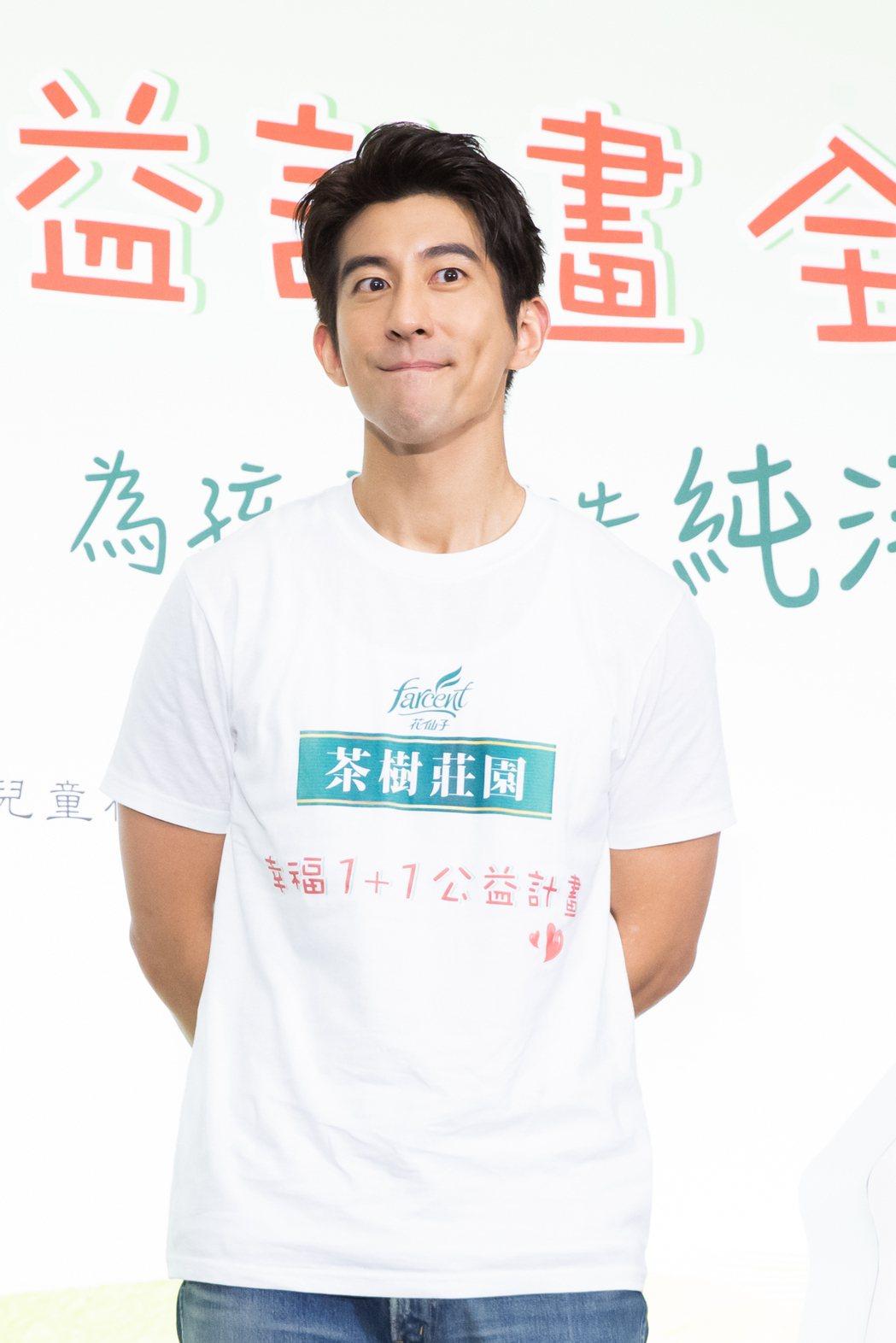 修杰楷化身茶樹莊園幸福大使者,出席啟動「幸福1+1」公益計畫。記者季相儒/攝影