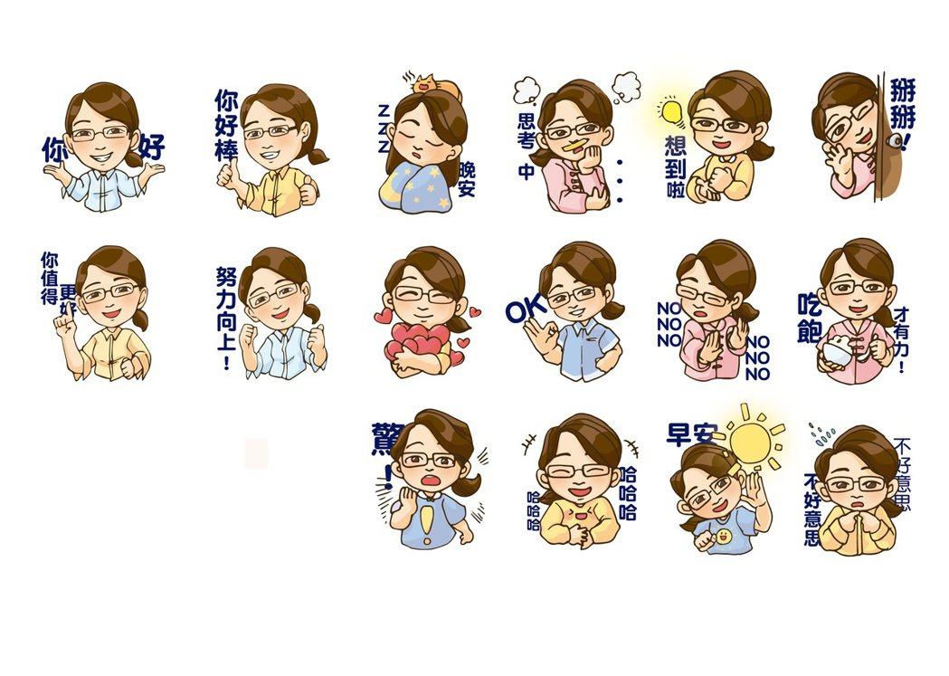 國民黨雲林山線立委參選人謝淑亞,將推出Q版LINE貼圖。圖/謝淑亞團隊提供