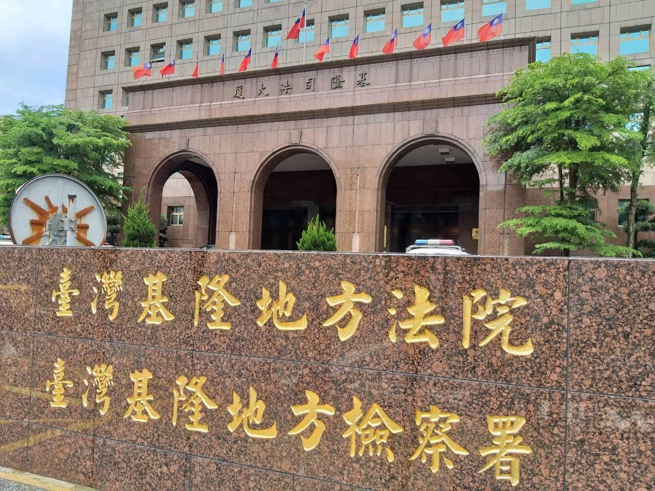 基隆市陳姓女子在臉書表示要出售已飼養5年的保育類野生動物豬鼻龜,涉嫌違反野生動物...