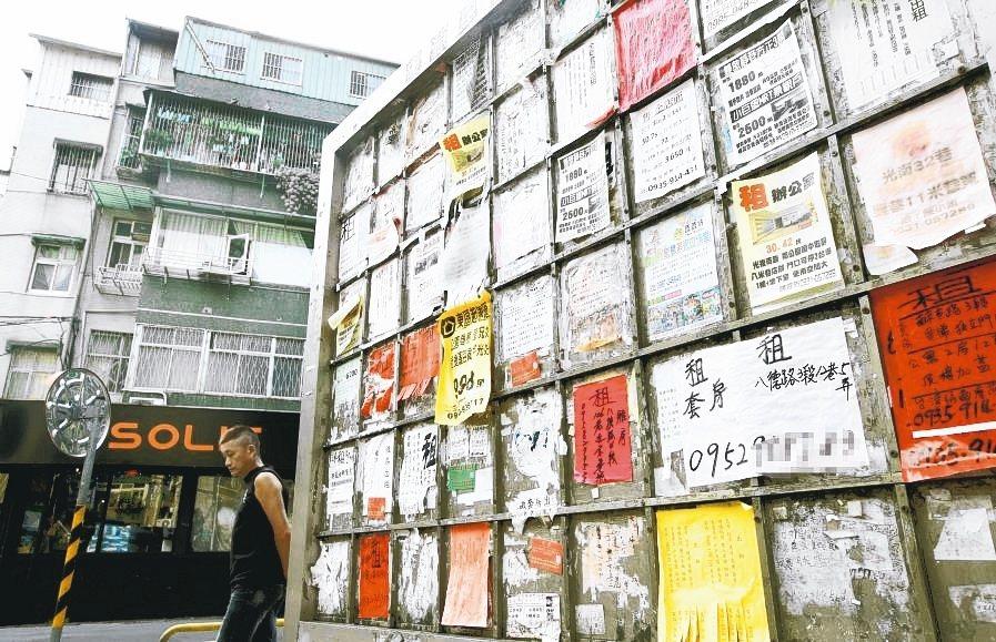在台灣做什麼工作最有出息?有許多網友認為「房東」才是最夢幻的職業。 本報系資料庫