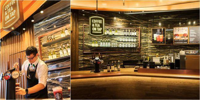 星巴克台北時代門市「氮氣系列(Coffee & Tea on Tap)」飲品專區...