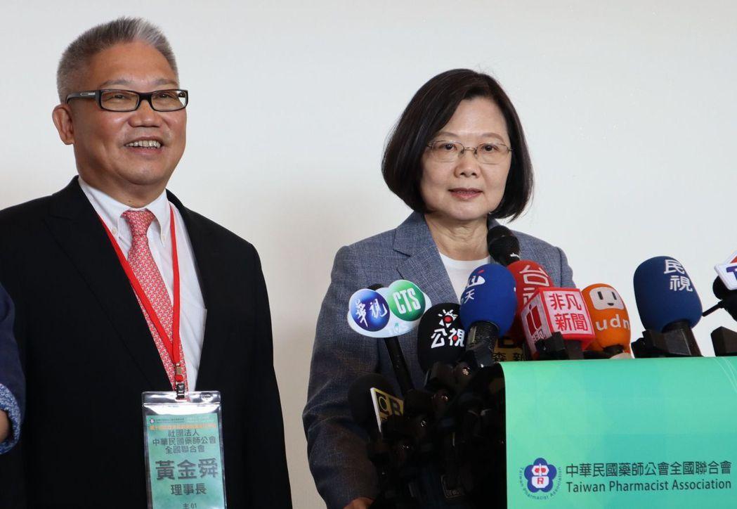 蔡英文總統致詞 王敏霏/攝影