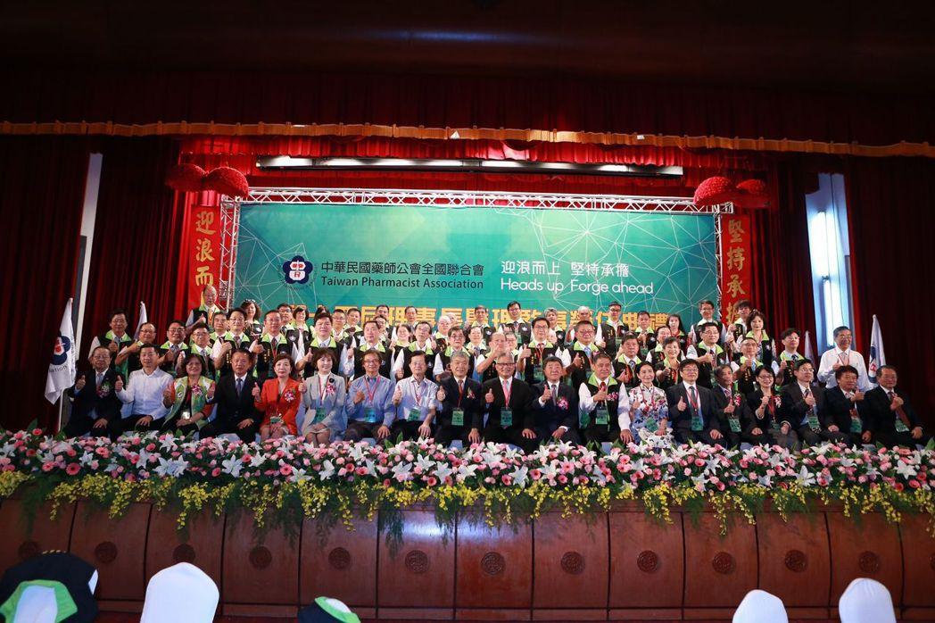 黃金舜帶領第14屆團隊高喊迎浪而上,堅持承擔  中華民國藥師公會全國聯合會/提供