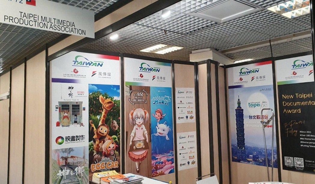 2019法國坎城影視節台灣館由台灣媒體領導品牌《風傳媒》擔任媒體支持,透過多元的...