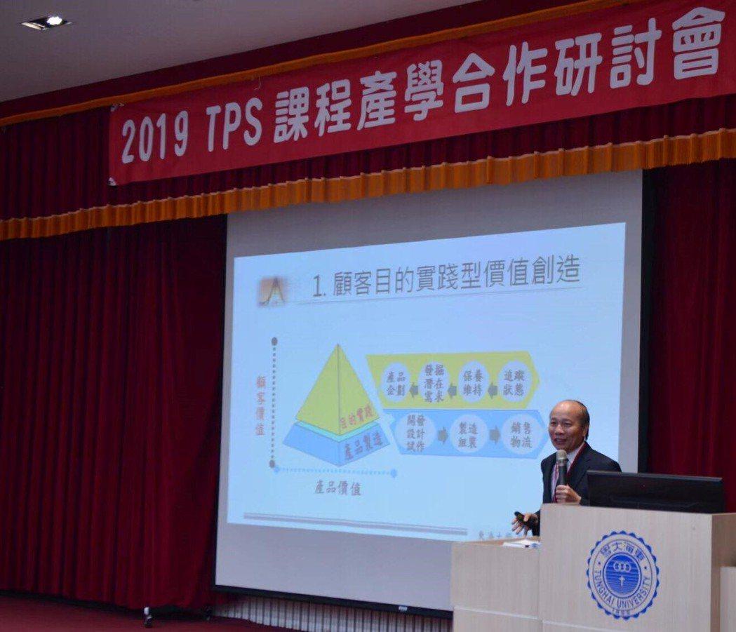 劉仁傑教授透過聯盟對產業界分解精實生產的精要之理。東海大學工工系/提供
