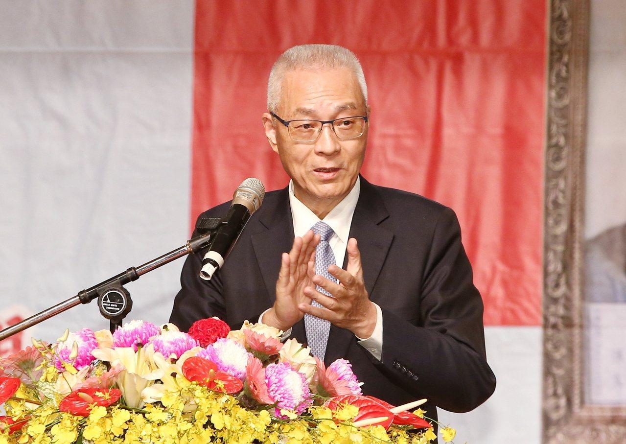 國民黨主席吳敦義說,不會拒絕郭台銘為國民黨立委參選人站台。 圖/聯合報系資料照片