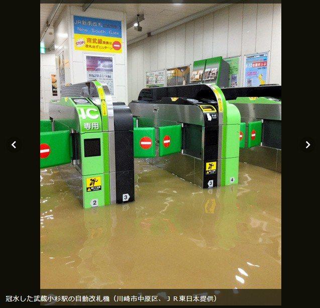 武蔵小杉站淹水。圖擷自朝日新聞