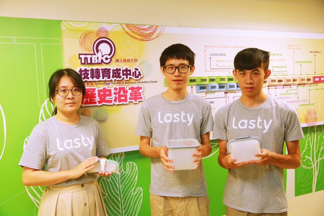 Lasty食物包團隊。 張傑/攝影