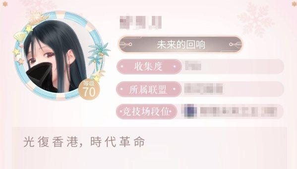 網友自發性將暖暖各種可以遮臉的照片換成遊戲內的大頭照/圖片截自微博