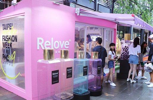 Relove快閃店以大型瓶裝造型店面設計,相當吸睛。  捷醫國際/提供