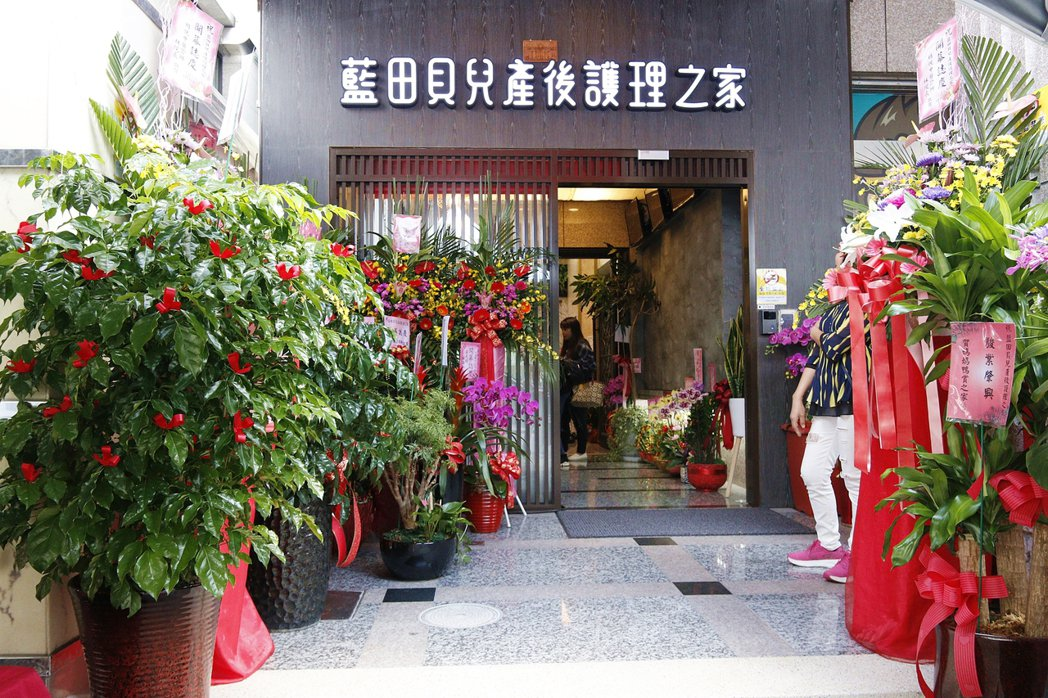 知名產後護理之家品牌藍田在溫泉勝地礁溪開設新店。 業者/提供