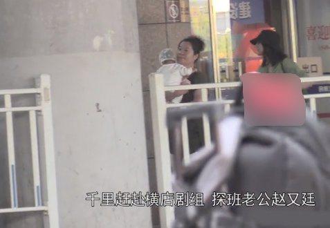 圖/擷自新浪微博