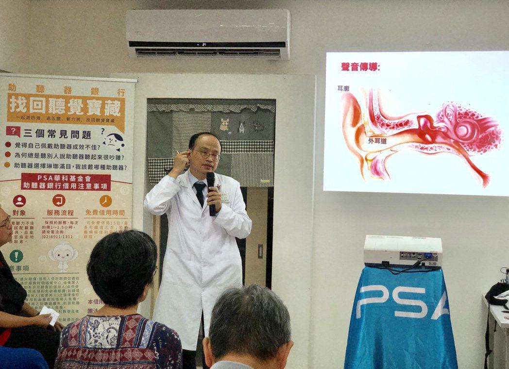 台北市立聯合醫院和平院區耳鼻喉科主任楊宗翰。 PSA華科慈善基金會/提供