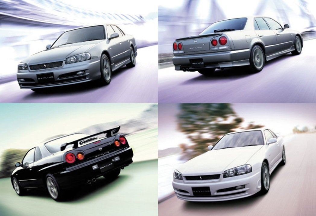 Nissan Skyline R34車系。 摘自Nissan
