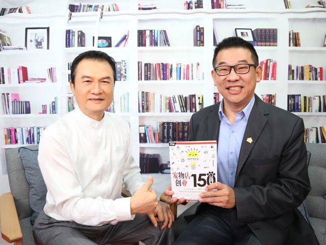 理財周刊發行人洪寶山(左)、張御承(右)