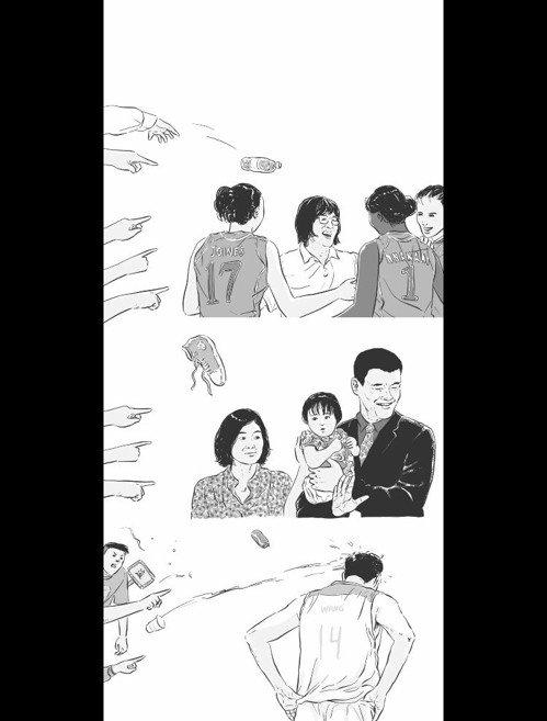 中共中央政法委轉發的圖文並茂文章,是由大陸微博知名動漫博主「黃一刀有毒」所繪,這...