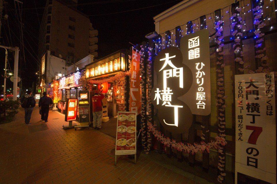 年度最美 函館夜景最佳旅遊時刻