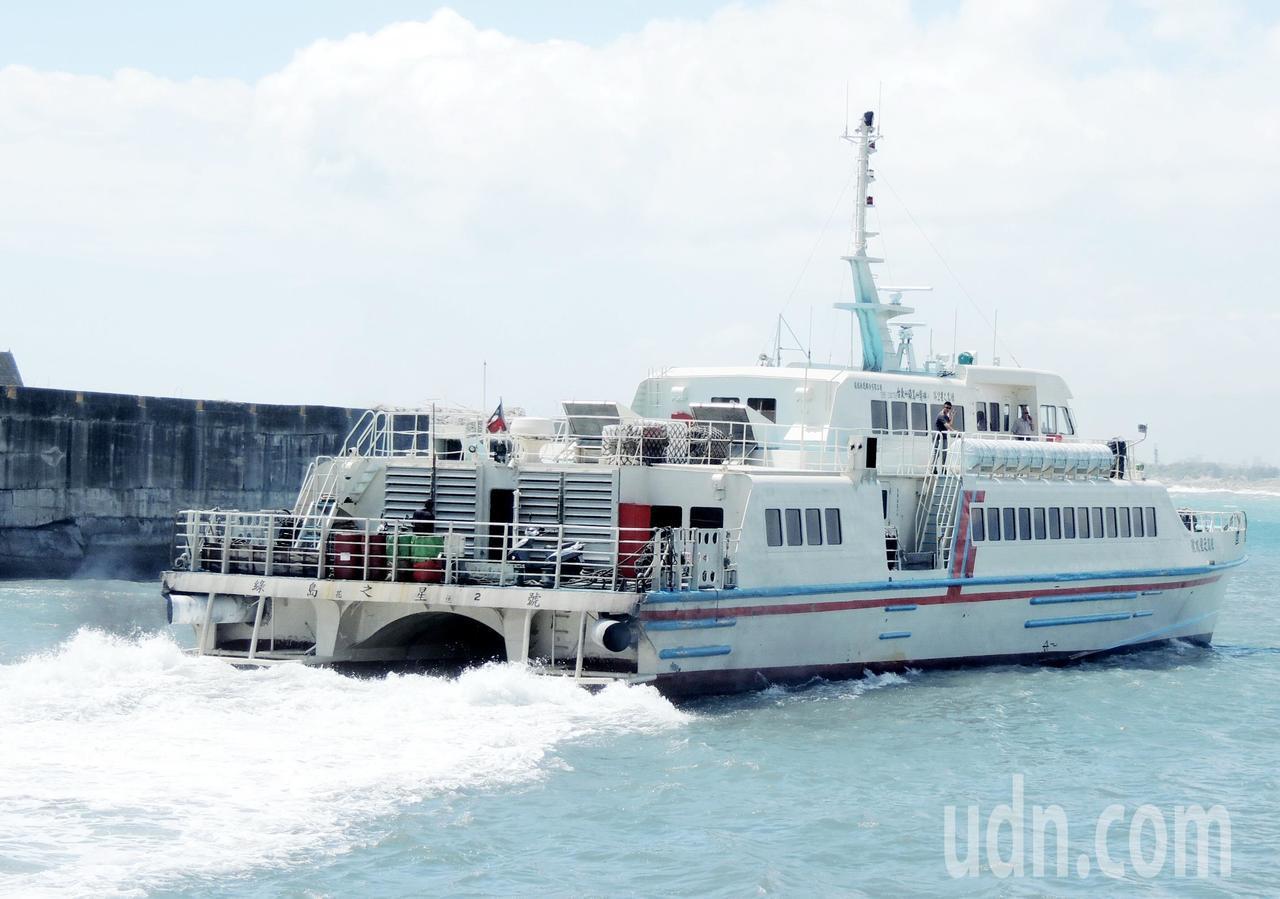 因東北季風影響,明天(15日)台東往返綠島及蘭嶼客輪均停駛。記者羅紹平/攝影