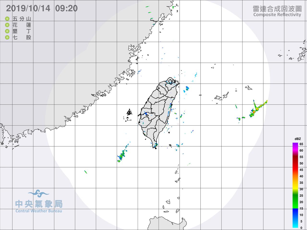 東北風影西醠,北部、東半部地區水氣增多。圖/氣象局提供