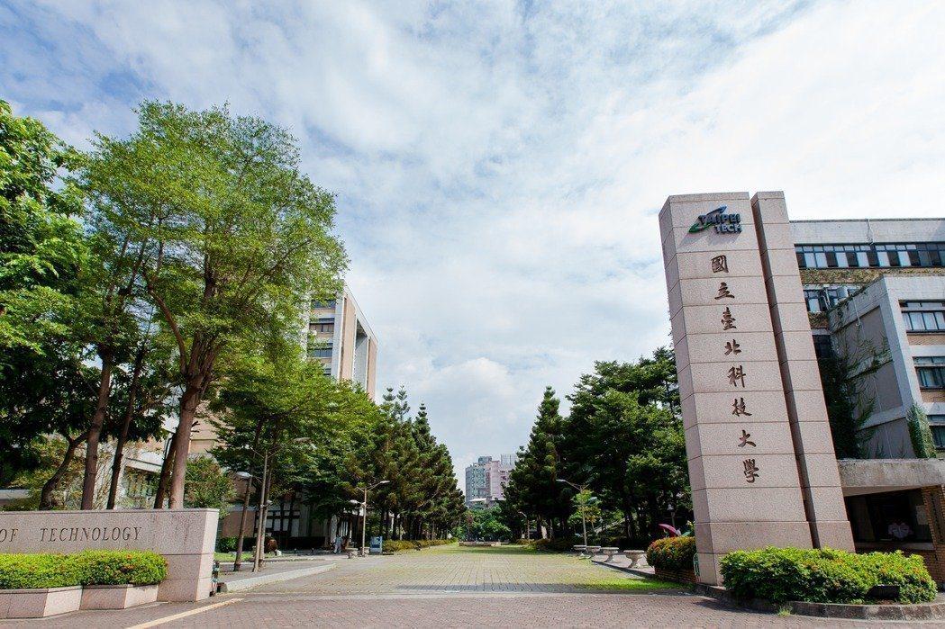 台北科技大學。本報資料照片