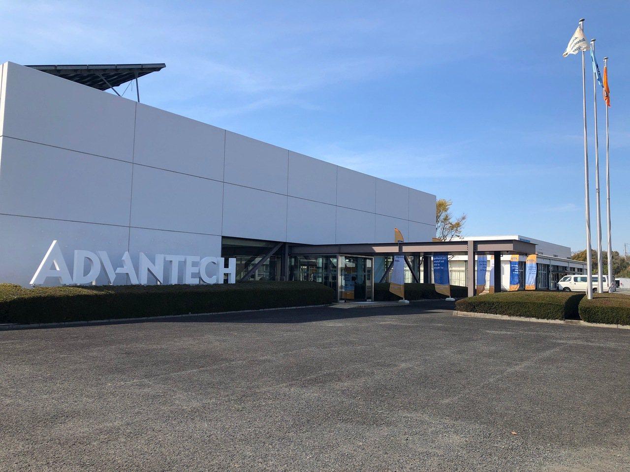 研華設於日本福岡的全新CTOS廠區將成為全球27國營運據點的生產與物流基地之一。...