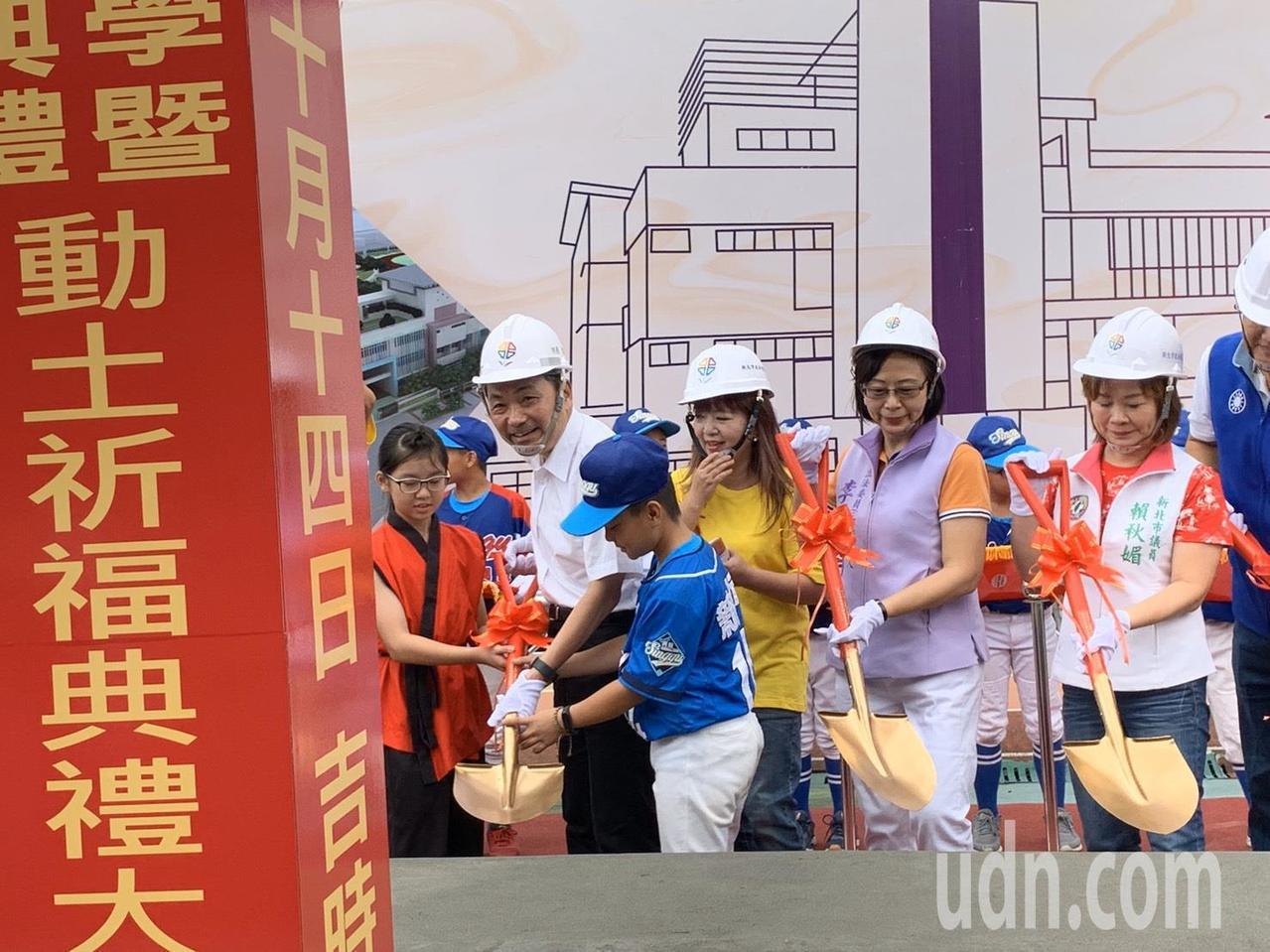 侯友宜今天上午出席興穀國小校舍整建工程動土奠基典禮。記者張曼蘋/攝影