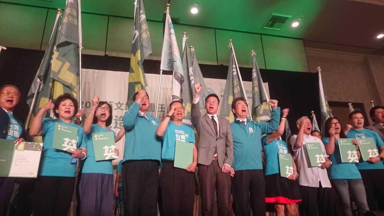 2020蔡英文總統連任洛杉磯造勢大會。圖/民進黨提供