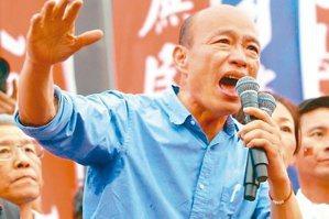 韓國瑜邀蔡英文辯論 館長:國民黨兩岸政策不就是舔中?