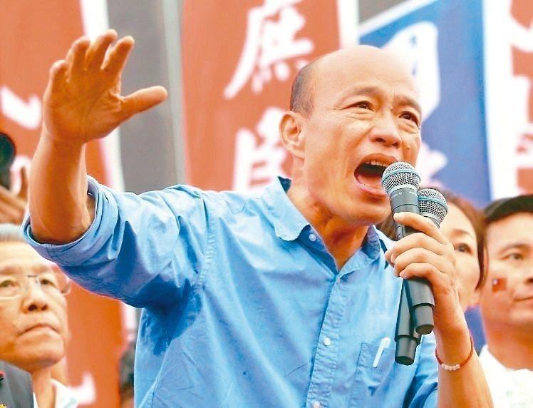 國民黨總統參選人韓國瑜韓國瑜。圖/本報資料照