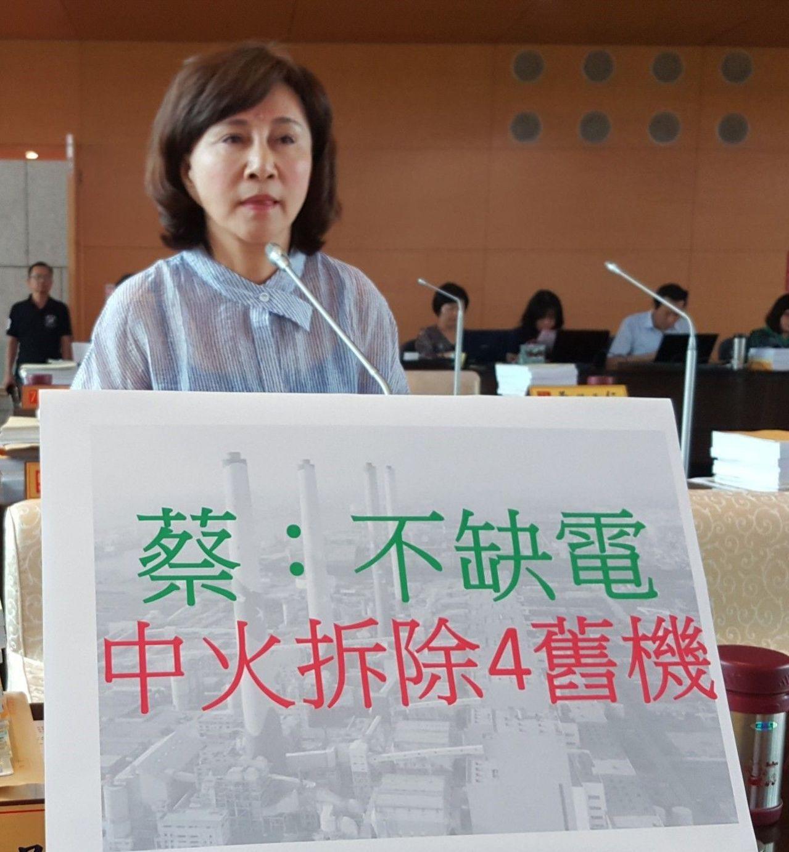 國民黨議員要求中火拆除4部舊機組。圖/黃馨慧提供