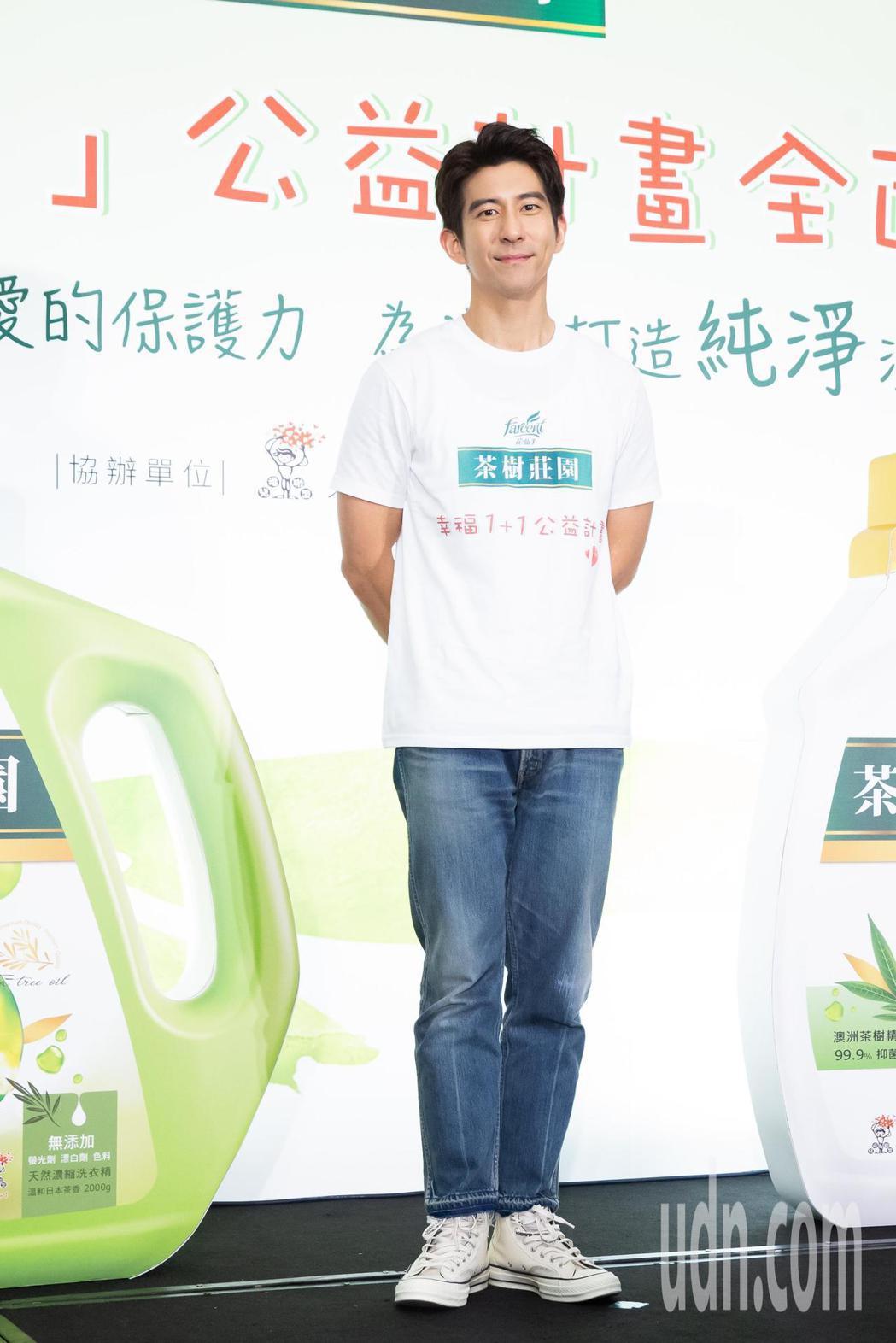 修杰楷今天化身茶樹莊園幸福大使者,出席啟動「幸福1+1」公益計畫,並分享幸福家庭...