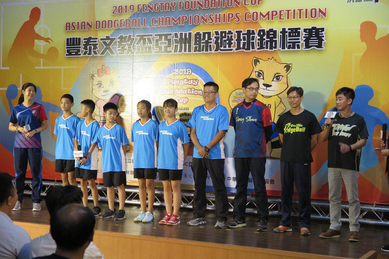 2019豐泰文教盃亞洲躲避球排球錦標賽將在11月9、10日在雲林縣立體育館舉行。...