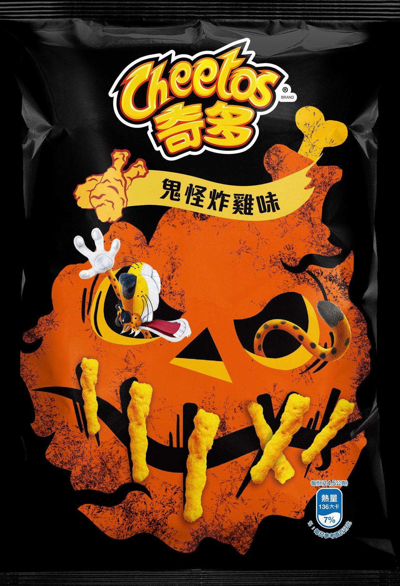 新品「奇多鬼怪炸雞口味玉米棒」單包售價35元。圖/全家提供
