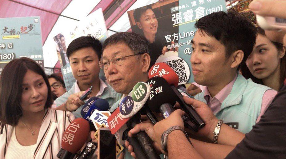 柯文哲開玩笑「吸安」,中部地區有民眾因此打電話向警方舉報。台北市長柯文哲。圖/報系資料照