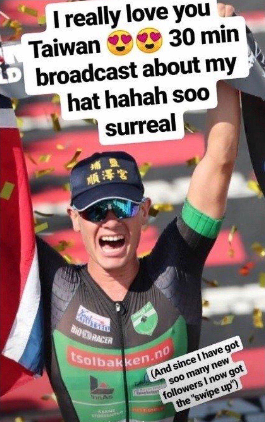 挪威三鐵選手艾登讓彰化「埔鹽順澤宮」的宮廟帽成為揚名國際的冠軍帽,今天傳出艾登得...
