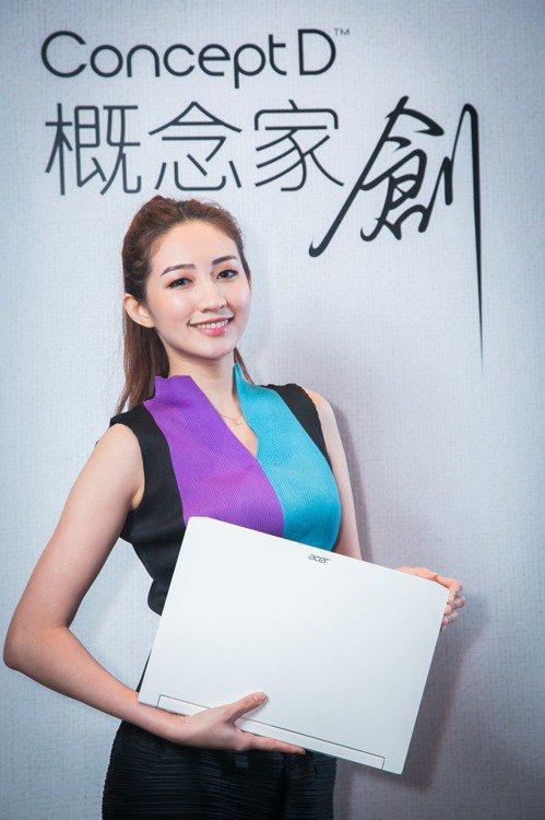 宏碁ConceptD概念家創系列即日起正式開賣,ConceptD 7時尚白色靜音...