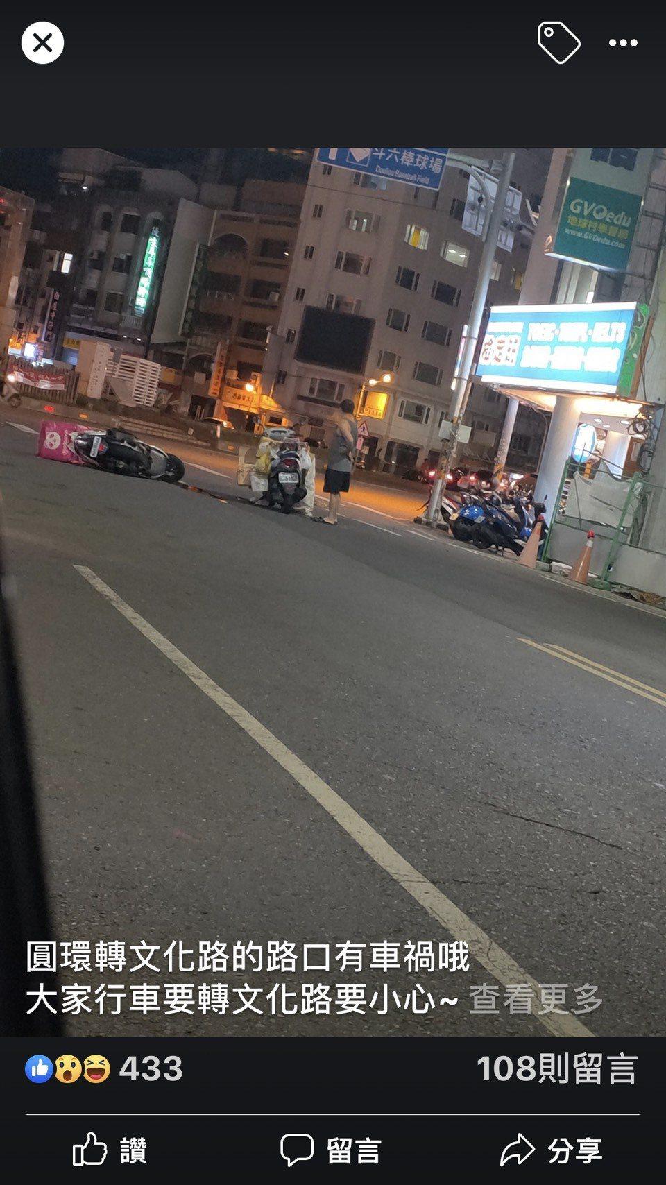 雲林縣斗六市今晚發生一起美食平台外送員車禍事故。圖/翻攝自《斗六人文社交圈》