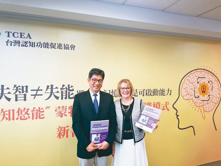 加拿大失智症專家蓋兒(右)創建「蒙特梭利式認知悠能」模式,台灣認知功能促進協會理...