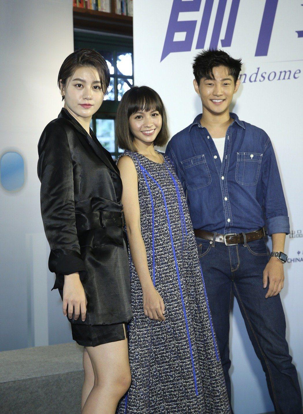 小蠻(左起)、黃姵嘉、岱毅出席「帥T空姐」記者會。記者曾吉松/攝影