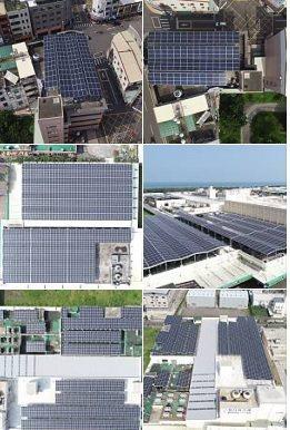 永鑫能源的太光電實績,遍布全台。 永鑫能源/提供