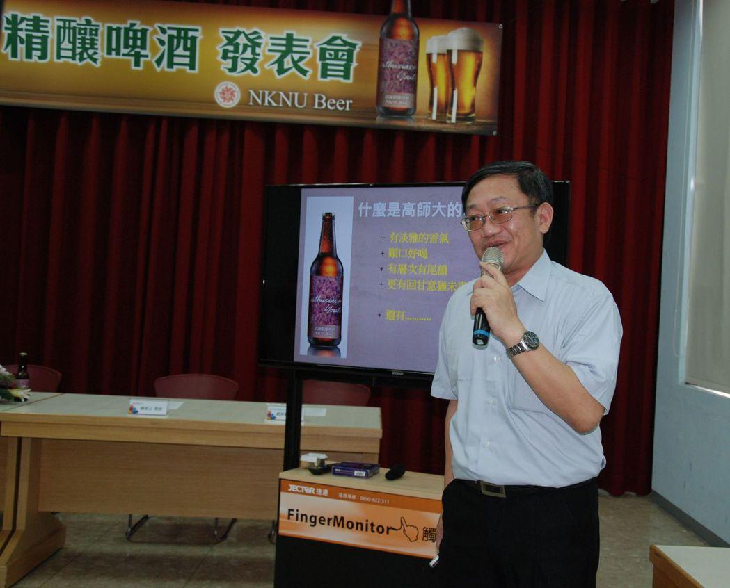 研發出啤酒的研究發展處處長謝建元教授。 楊鎮州/攝影