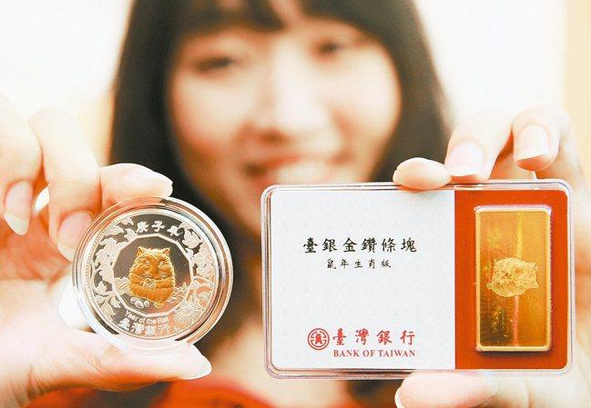 新品庚子鼠年貴金屬上市記者會上午舉行,現場展示庚子鼠年彩色鍍金精鑄銀幣(圖左)、...