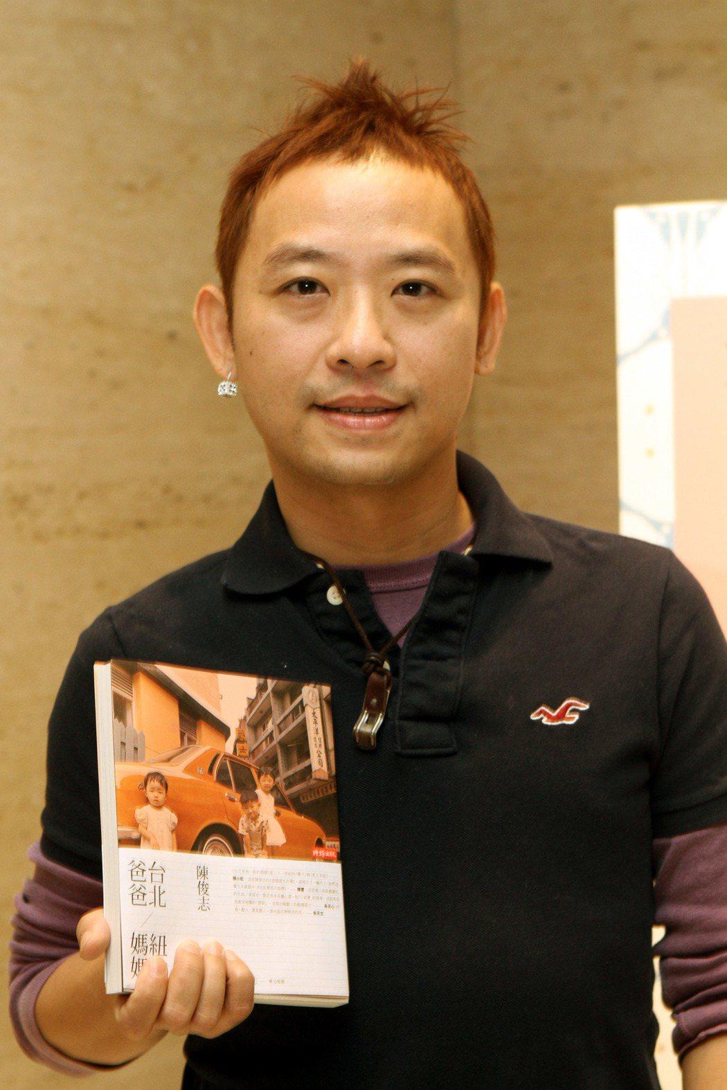 陳俊志。圖/報系資料照(記者屠惠剛/攝影)