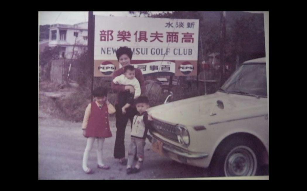 圖/台北金馬影展執行委員會提供