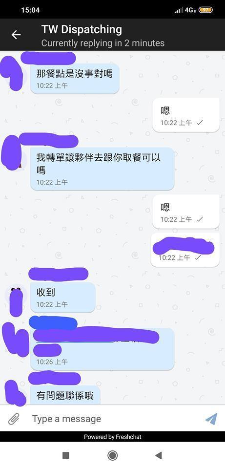一名網友在臉書專頁《靠北熊貓》發文表示自己發生車禍,外送派單員卻只關心餐點。圖/...